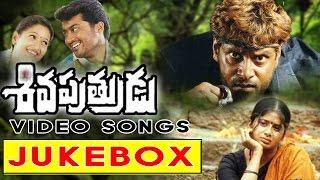 Siva Putrudu Telugu Movie Video Songs Jukebox    Vikram, Surya,Sangeetha, Laila