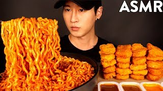 Download lagu ASMR NUCLEAR FIRE NOODLES & CHICKEN NUGGETS MUKBANG (No Talking) COOKING & EATING SOUNDS