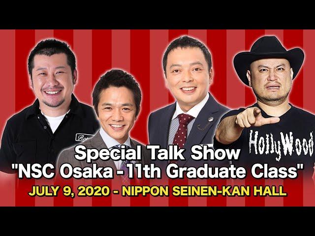"""""""NSC Osaka – 11th Graduate Class"""" Special Talk Show"""