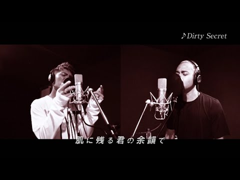 EXILE THE SECOND / Dirty Secret -Teaser-
