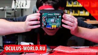 Oculus Rift шаг в Игры | OculusRift OculusVR ru com www site сайт купить продажа