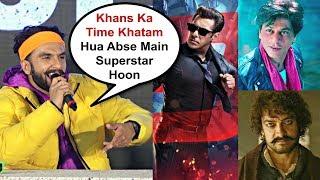 Ranveer Singh Insulting Reaction On Salman Khan, Shahrukh Khan, Aamir Khan Movies Flopped In 2018