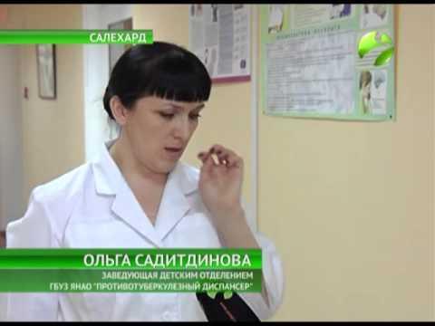 В России внедряют современную диагностику туберкулеза