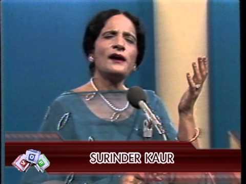 """Surinder Kaur sings Shiv Batalvi's """"LOKI PUJAN RAB"""""""