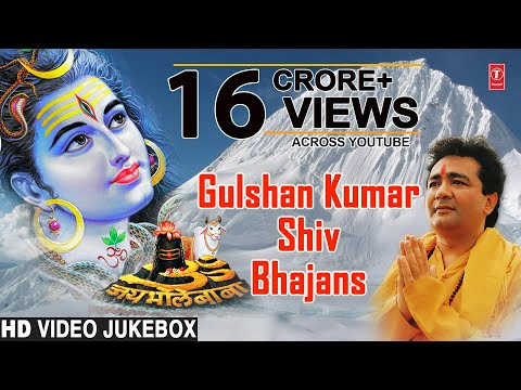 Gulshan Kumar Shiv Bhajans, Top 10 Best Shiv Bhajans By Gulshan Kumar I Full Video Songs Juke Box