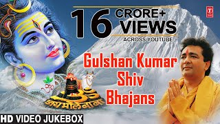 gulshan kumar shiv bhajans top 10 best shiv bhajans by gulshan kumar ifull video songs juke box