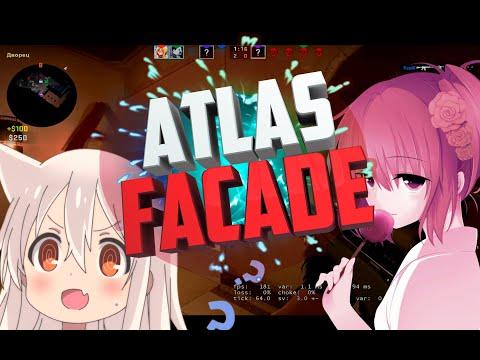 atlas facade