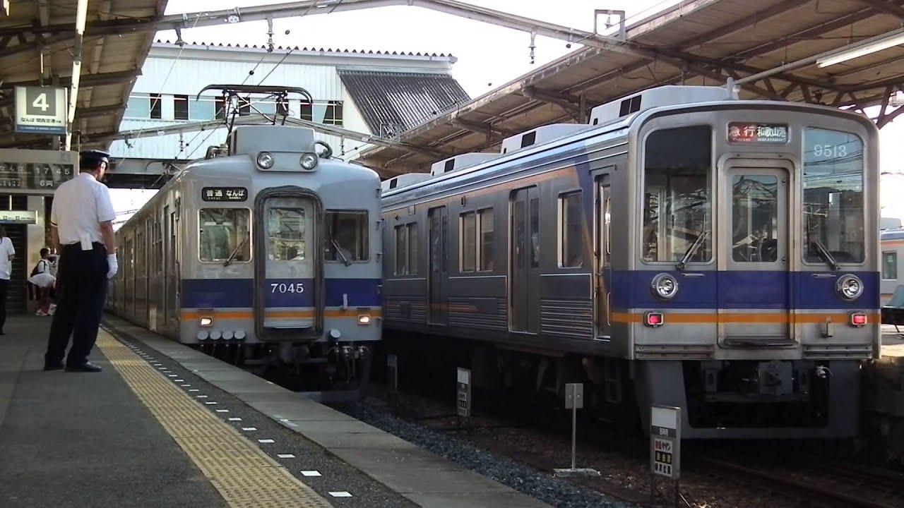 【和歌山港まつり】の臨時列車 急行扱いの普通車 南海7000系 モ ...