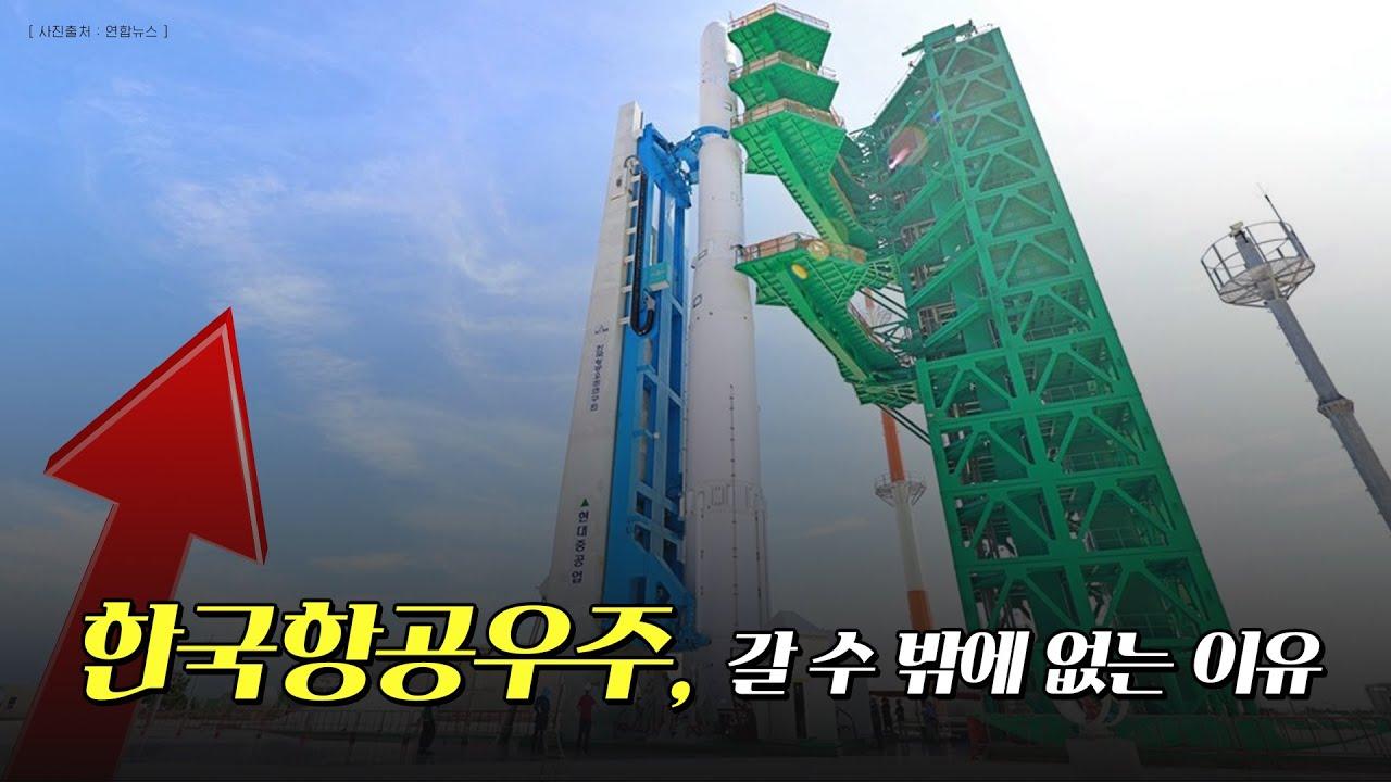 한국항공우주등 관심주 리뷰 및 이종목 주목!