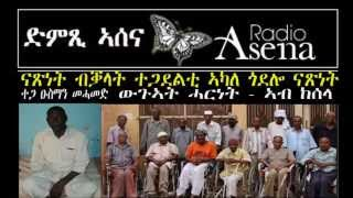 Voice of Assenna: Eritrean through the Eyes of the Real Heroes  - Saturday, May 23rd, 2015