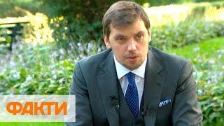 Премьер-министр Алексей Гончарук о первых шагах нового Кабмина