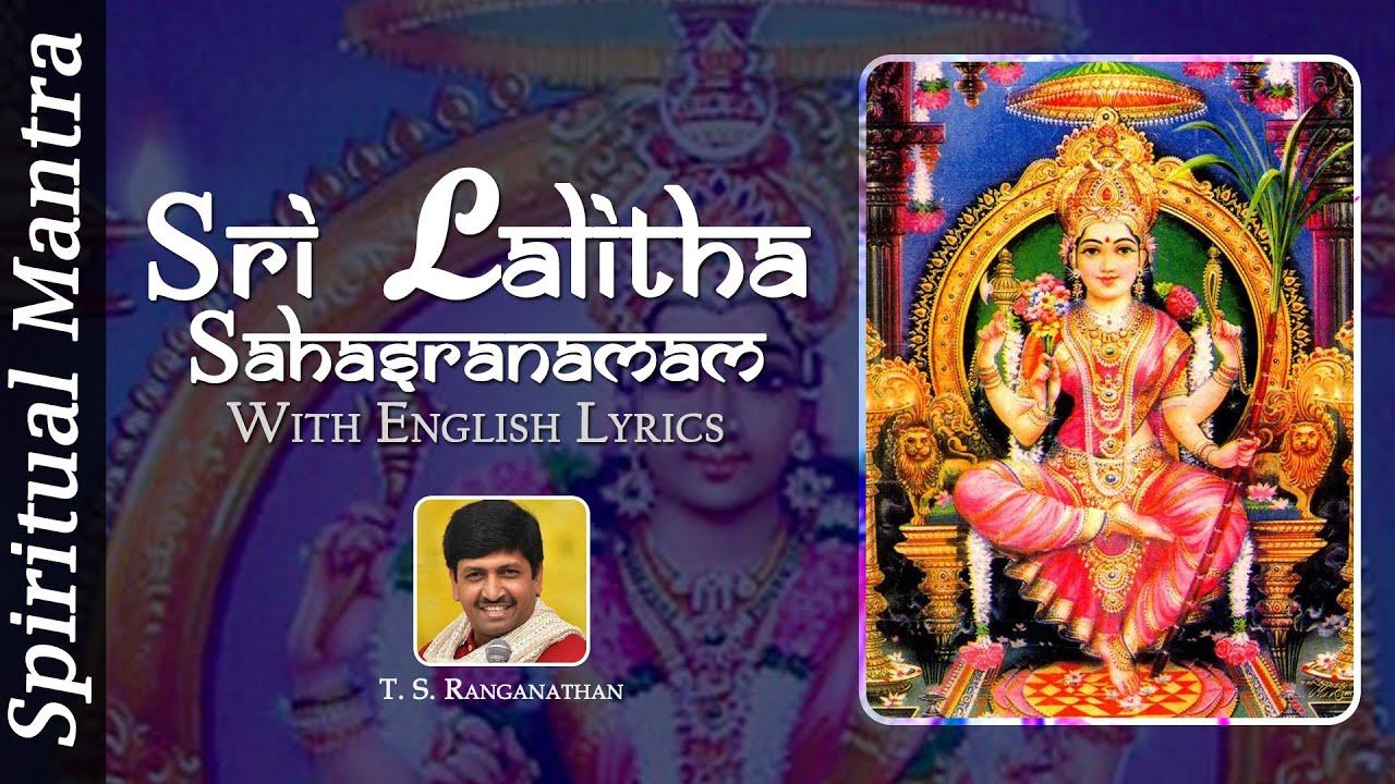 Sri Lalitha Sahasranama Stotram By T S Ranganathan Full Song Youtube