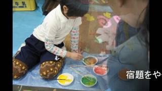 鈴鹿カルチャーステーション アートスクールでみんなで大きな紙に絵を描...
