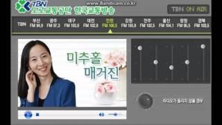 교통사고전문변호사_추연식대표 세림이법 인터뷰1