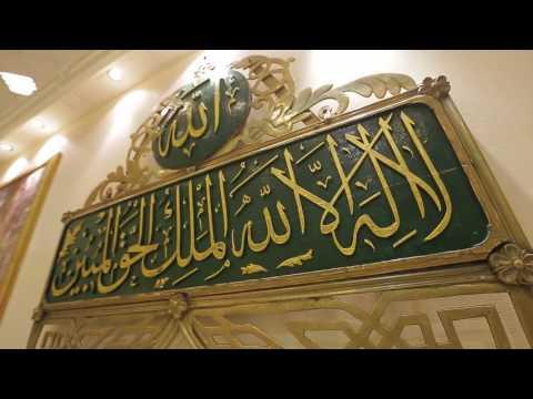 برنامج في رحاب الحرمين - حلقة 6 - معرض الحرمين الشريفين