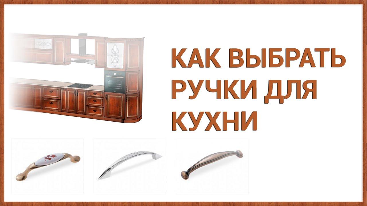 Мебельные ручки классика , бронза, керамика, античная латунь - YouTube