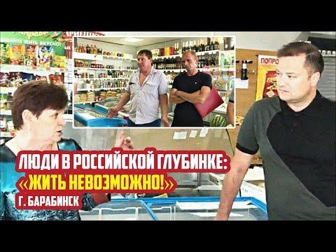 Жители глубинки в России: ЖИТЬ НЕВОЗМОЖНО!
