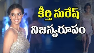 Interesting Unknown Facts about Keerthy Suresh | Jayalalitha Biopic | ABN Telugu