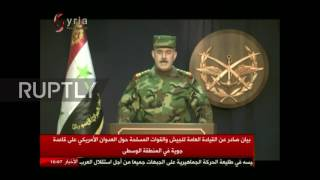 Syria: 6 people killed in US strike on SAA airfield - Syrian MOD confirm