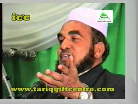 Shaykh Moammad Fazal Qadri...Rubiyaat.Punjabi..part 1