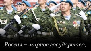 моя родина - Россия (презентация)