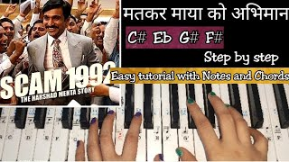 Matkar Maya Ko Ahankar  Easy Piano Tutorial With Notations and Chords Step by step  The Scam 1992
