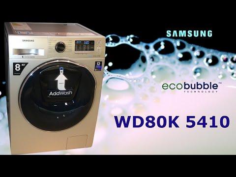 Стиральная машина Самсунг WD80K5410 AddWash с сушкой