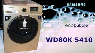 видео стиральная машина сушилка