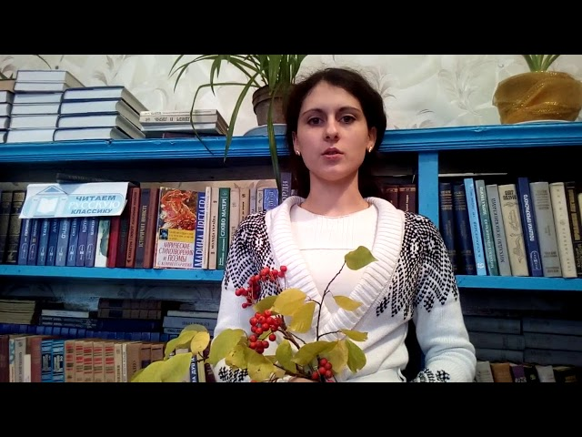 Изображение предпросмотра прочтения – АнастасияЧерненко читает произведение «Красною кистью рябина зажглась» М.И.Цветаевой