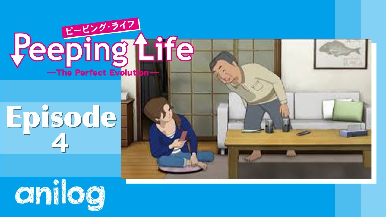 Peeping Life (ピーピング・ライフ)-The Perfect Edition- 第3-4話「気になる娘のケータイ」【公式アニメchアニメログ】