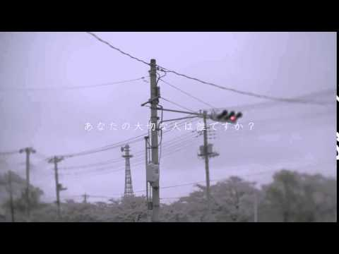 BRADIO-ギフト(予告編)