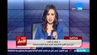 hLhLستوديو_الأخبارhL..تعليق د.محمد عز العرب علي زيارة ملك البحرين لمصروالعلاقة بين البلدين