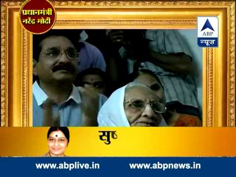 Modi's family watch swearing-in ceremony on TV
