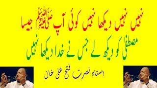 Dekhne ko ya Muhammad  Best Qawali By Nusrat fateh Ali Khan | Fun ka Baap