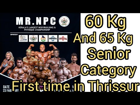 NPC Senior Category 60 Kg And 65 Kg  2020 || Kerala's Largest Bodybuilding And Physique Championship