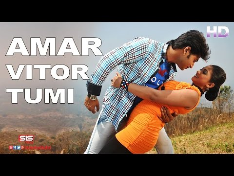 Amar Vitor Tumi | Prem Prem Paglami | HD Video Song | Bappy & Achol | SIS Media.