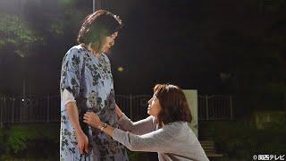 突然背後から有希(キムラ緑子)に襲われた杏南(相武紗季)は反撃しよ...