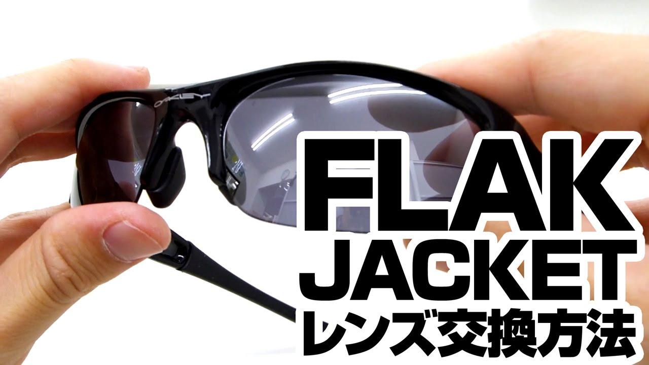 Oakley Jacket 2 0