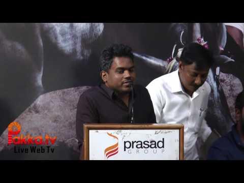 Music Director Yuvan Shankar Raja Speech at Actor Arya's Santhana Devan Movie