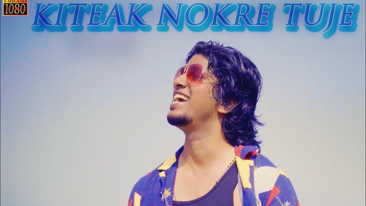 Download Kiteak Nokre Tuje   Rio Fernandes  New Konkani Song 2021(Official Music Video)