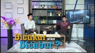 """SalamTV - """"Hukum Mencukur Bulu Kemaluan Halqu al 'aanah"""""""