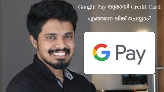 How to link credit card with Google Pay|Make Google Pay payments with credit card|Google Pay