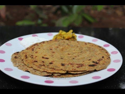 Amrutham Podi Paratha