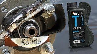 Bizol Technology ATF CVT Jak skutecznie olej chroni automatyczną skrzynie biegów?