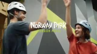 Крытый веревочный парк и скалодром Norway Park Лондон Молл