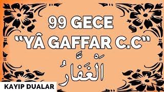 """Duaların Kabulü Talihin Açılması İçin 99 Gece """"Yâ Gaffar c.c""""   Kayıp Dualar"""