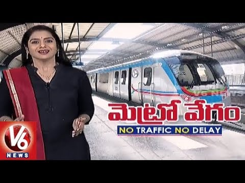 Special Report On Hyderabad Metro Rail First Journey | Spot Light | V6 News
