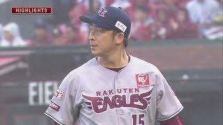 2019年6月29日 東北楽天対千葉ロッテ 試合ダイジェスト