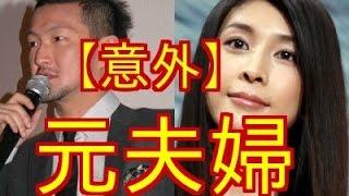 知らなかった! 意外な「元夫婦」の有名人 関連動画 【SMAP解散後 木村...