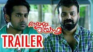 Rajamma @ Yahoo Theatrical Trailer